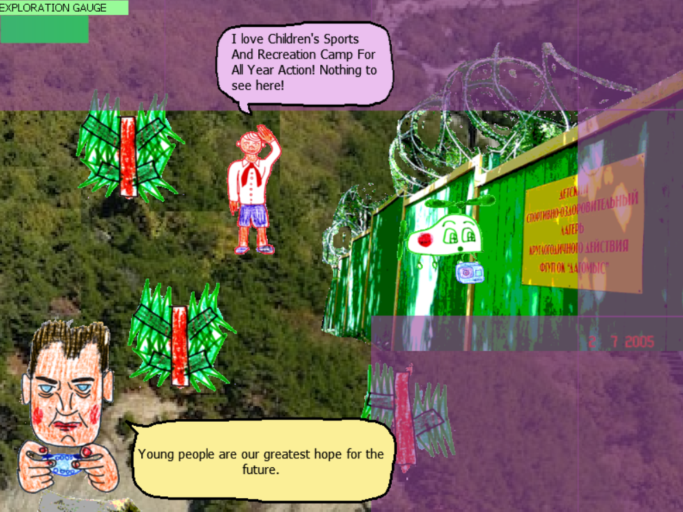 screenshot from one of the games